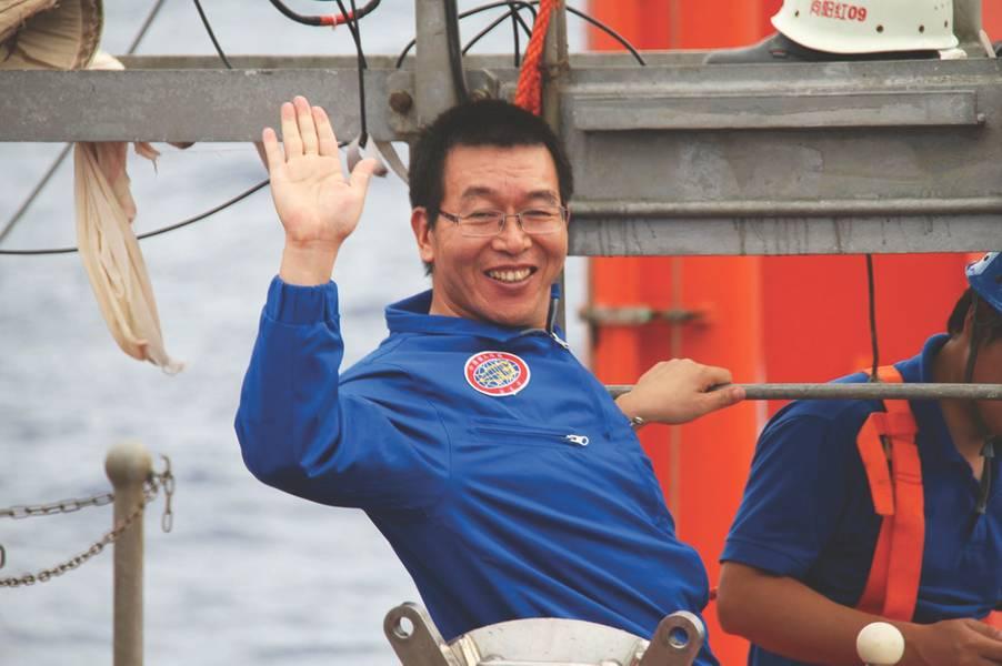 (Imagem: Professor Cui Weicheng, Universidade do Oceano de Xangai)
