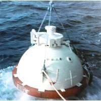 Photo Courtesy of the Marine Technology Society