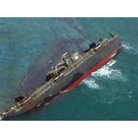 DBL 152: Photo credit NOAA