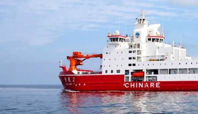 (File photo: Polar Research Institute of China)