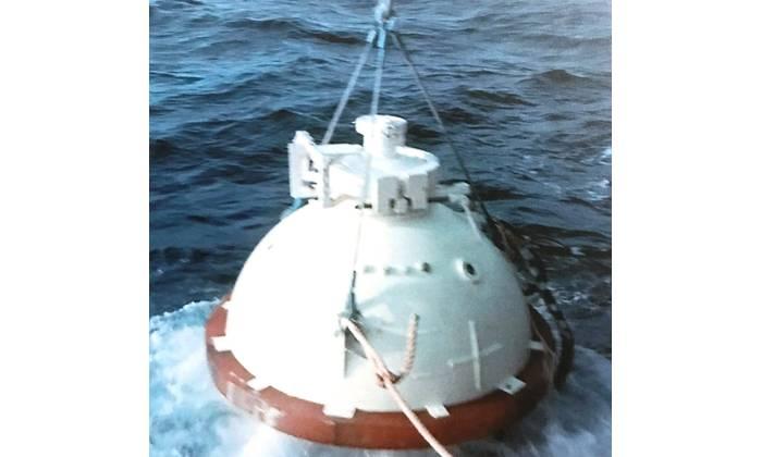 Marine Technology News