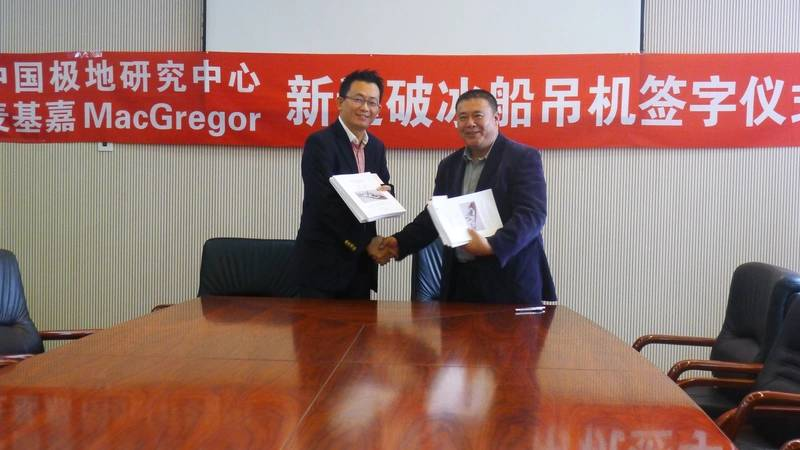 Yuan Shao Hong (right), Director of Engineering and Secretary of the Polar Research Institute of China's party committee and Francis Wong from MacGregor at the contract signing (Photo: MacGregor)