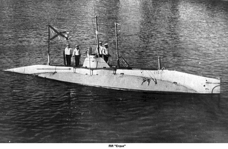Som submarine.jpg